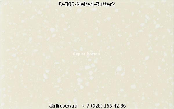 D 305 Melted Butter2