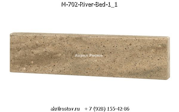 M 702 River Bed 1 1