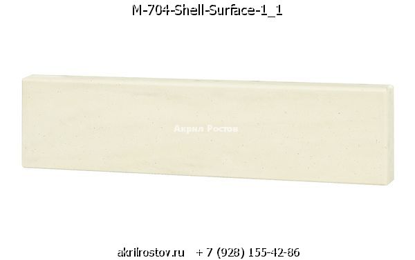 M 704 Shell Surface 1 1
