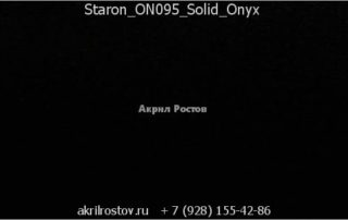 Staron ON095 Solid Onyx