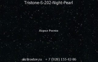Tristone S 202 Night Pearl