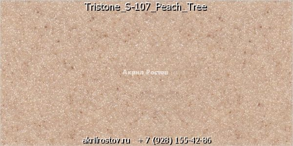 Tristone S 107 Peach Tree