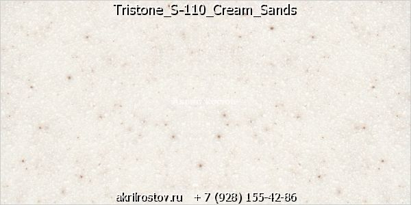 Tristone S 110 Cream Sands